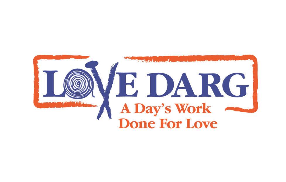 Love Darg Logo love darg, knitting