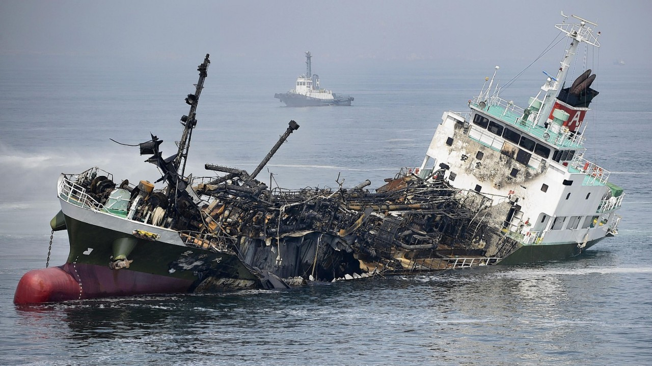 Japan Coast Guard said the Japanese oil tanker exploded Thursday, leaving one of the eight people aboard missing