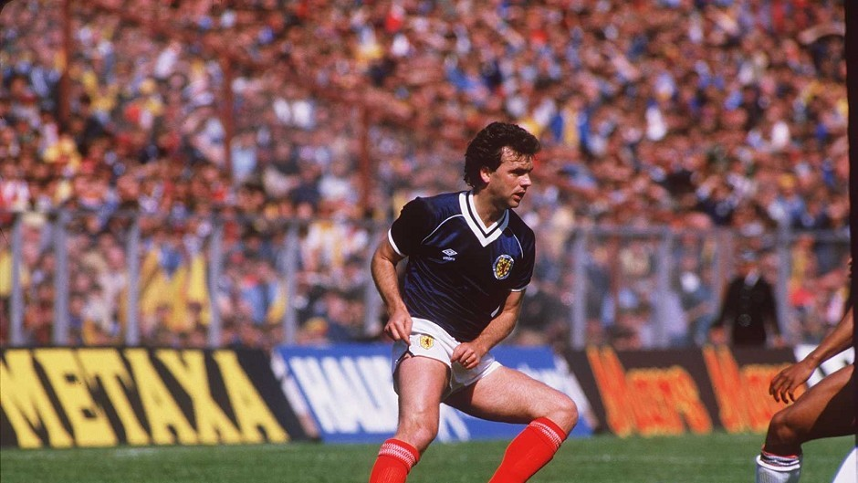 Davie Cooper on Scotland duty.