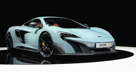 The new McLaren 675LT, finished in Chicane Grey