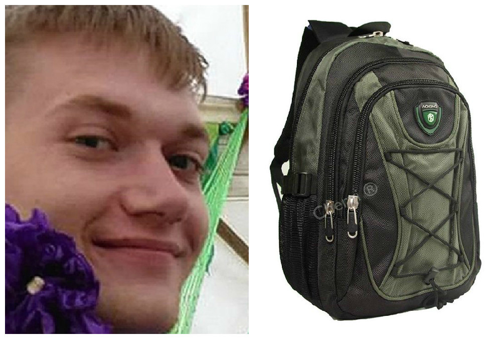 Footage has emerged showing Lachlan with and without his rucksack