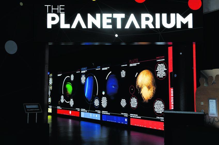 GSC Planetarium