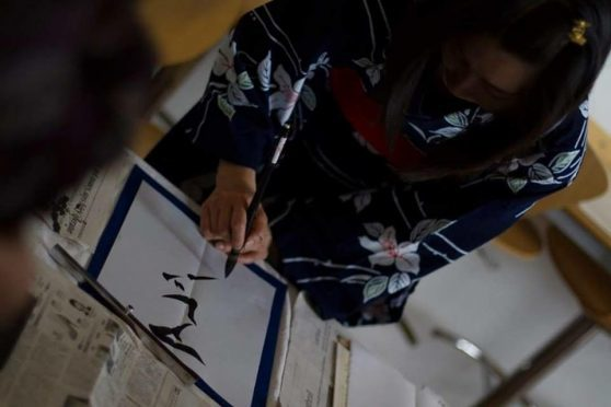 Calligraphy will be one of the activities that people can do on Japan Day.