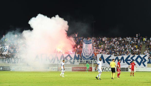 The scene at the Europa League clash