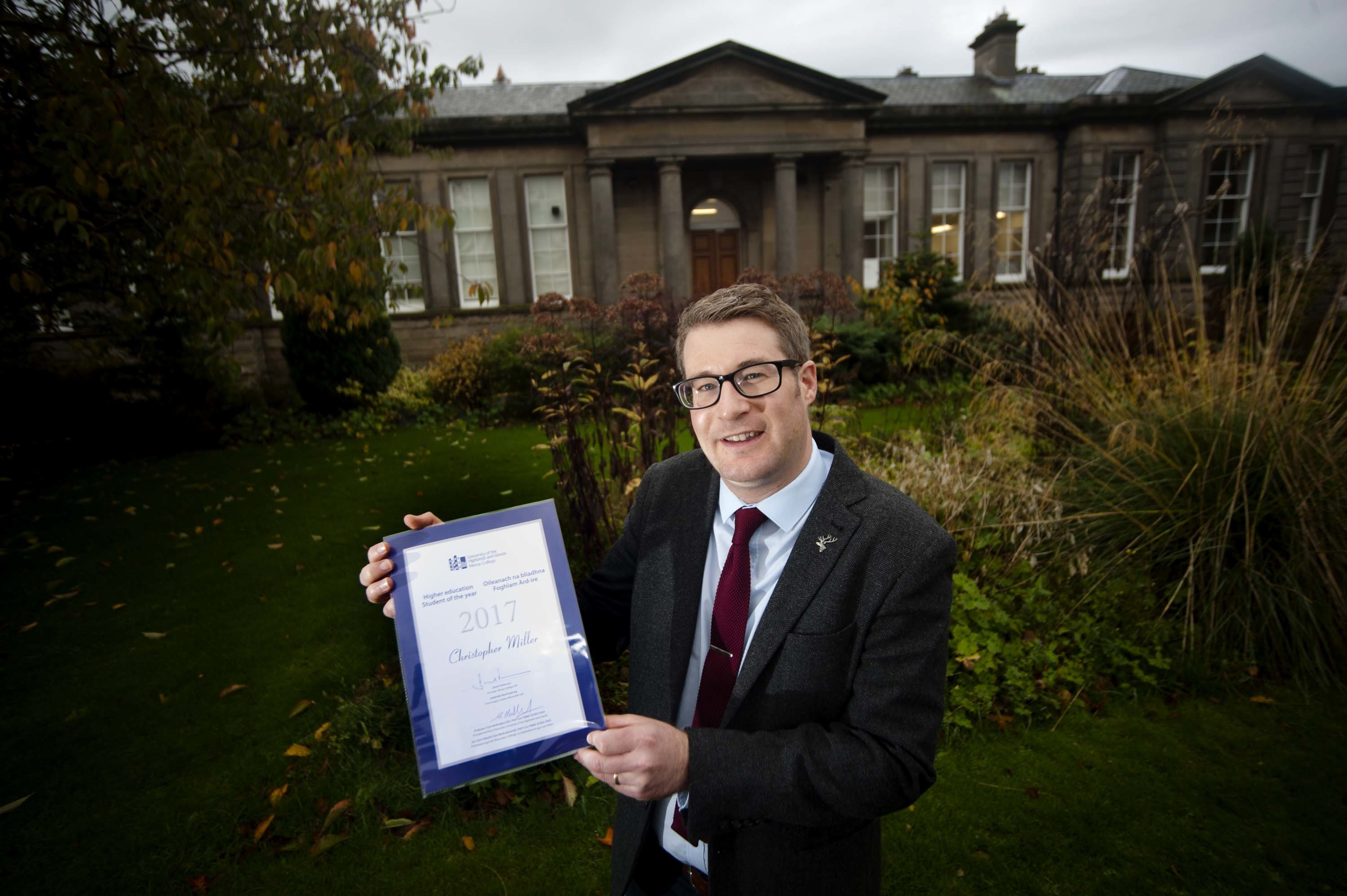 Christopher Miller, graduated with BSC Hons, has been awarded Moray College UHI Higher Education student of the year