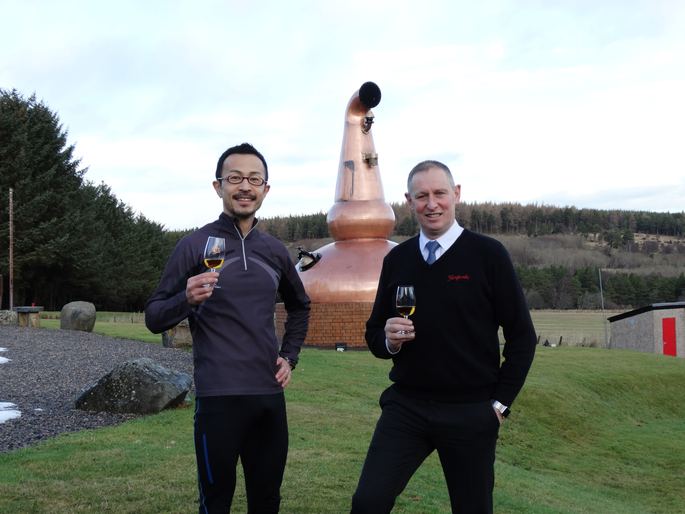 Tatsuya Minagawa, owner of The Highlander Inn in Craigellachie and Callum Fraser, production manager at Glenfarclas Distillery, at the Dramathon start line.