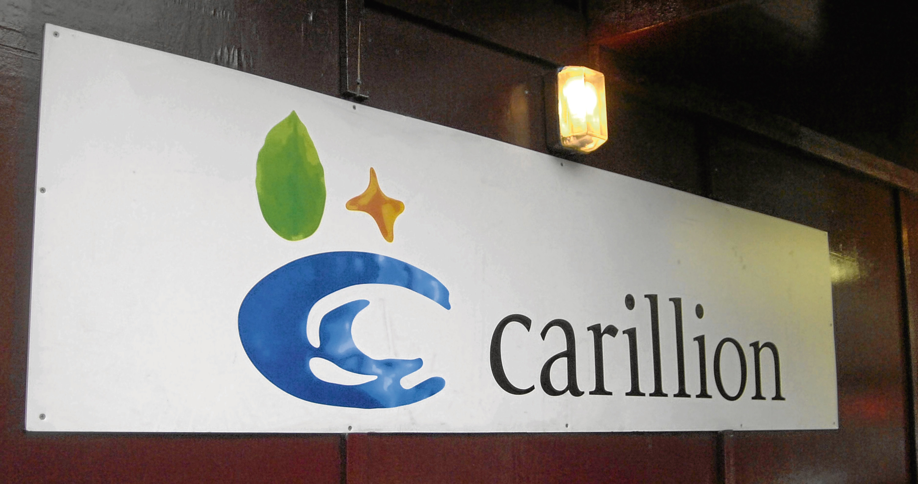 Mr Howson led Carillion from 2012 to 2017