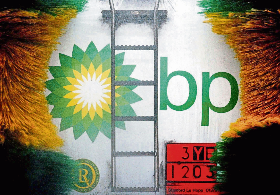 """The package enjoyed by BP chief executive Bob Dudley was labelled """"excessive"""" last year"""