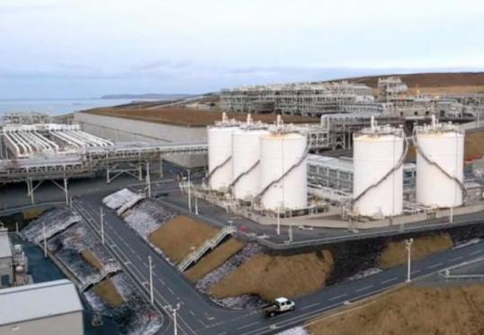 The Shetland Gas Plant
