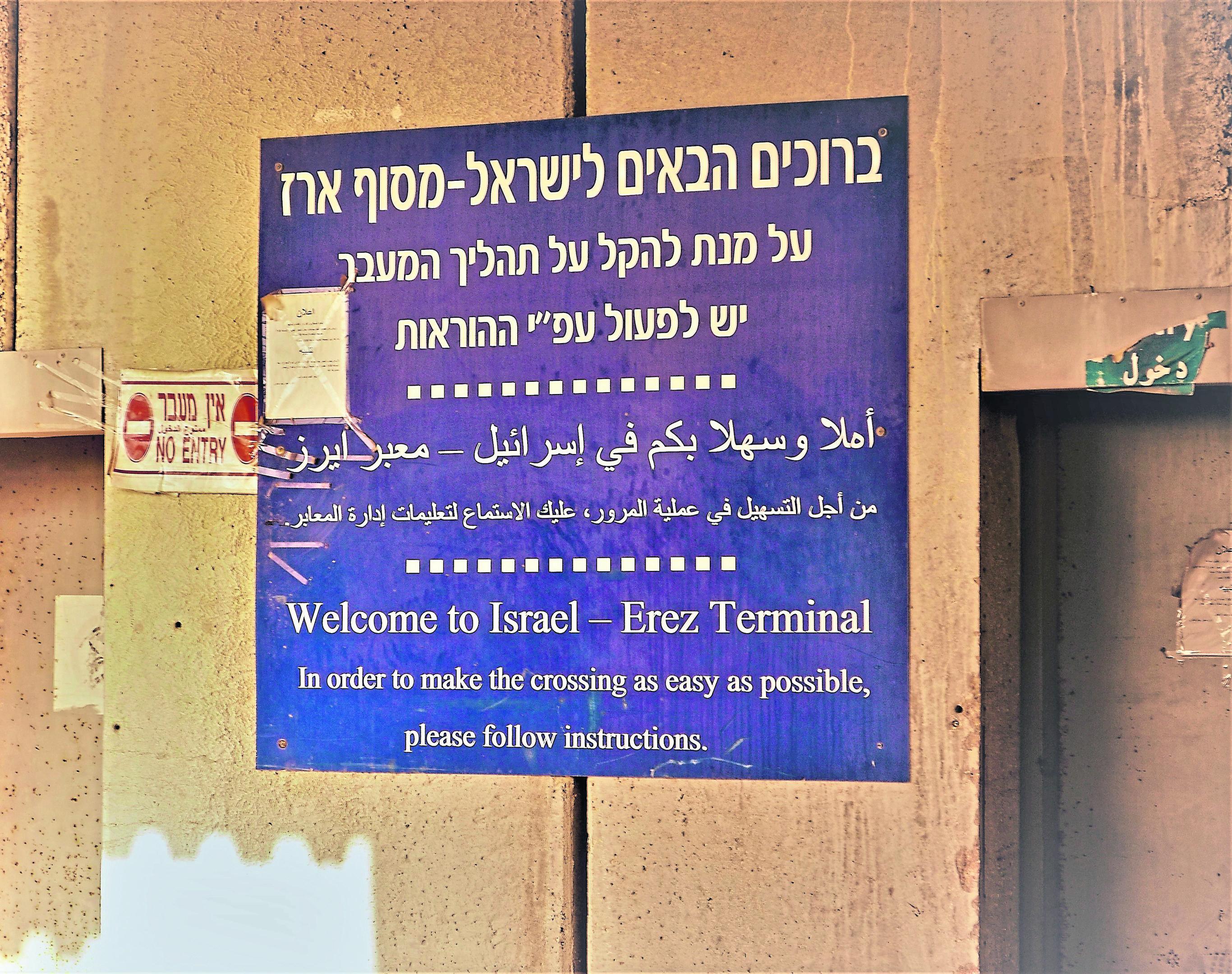 At the wall... stuck between Hamas and Israel.