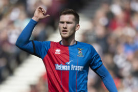 McCart completes switch to St Johnstone for undisclosed fee