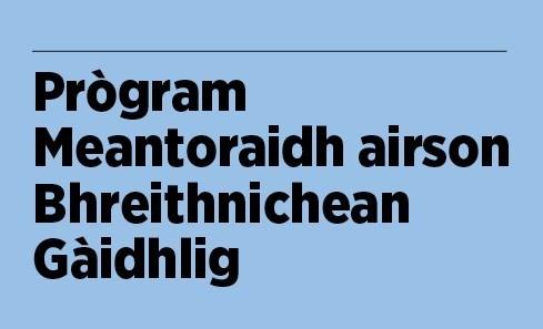 Creative Scotland are seeking fluent Gaelic speakers for its new critic programme