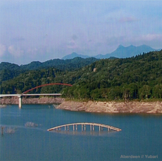 Japan's winning entry, Shuparo Lake and the old and new Shirogane Bridges  © Wakana Tsuji