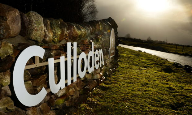 The entrance to Culloden Battlefield and visitor centre.