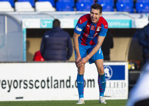 Nikolay Todorov celebrates his equaliser during a Scottish Championship match between Inverness and Ayr United.