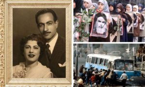 Mehrangiz (Mehri) and Manuchir Farzaneh-Moayyad should have expected many long happy years of marriage. Instead Manuchihr was executed and Mehri forced to flee persecution by the Khomeini regime