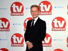 MPs are to investigate reality TV after The Jeremy Kyle Show was cancelled following the death of a guest (Ian West/PA)