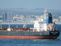 The Liberian-flagged oil tanker Mercer Street (Johan Victor via AP)