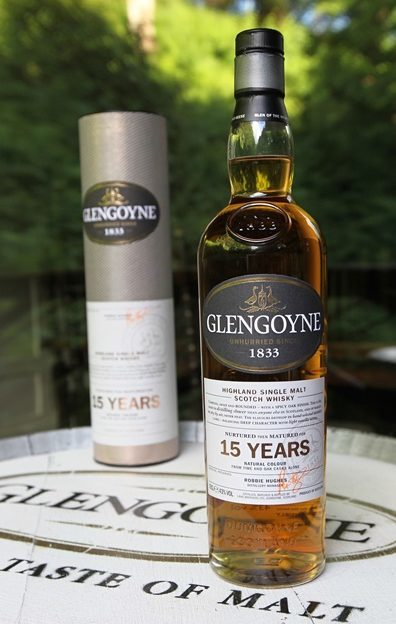Win a bottle of 15-year-old Glencoyne in this month's issue