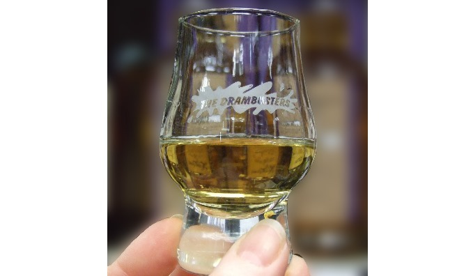 The Drambusters Whisky Festival