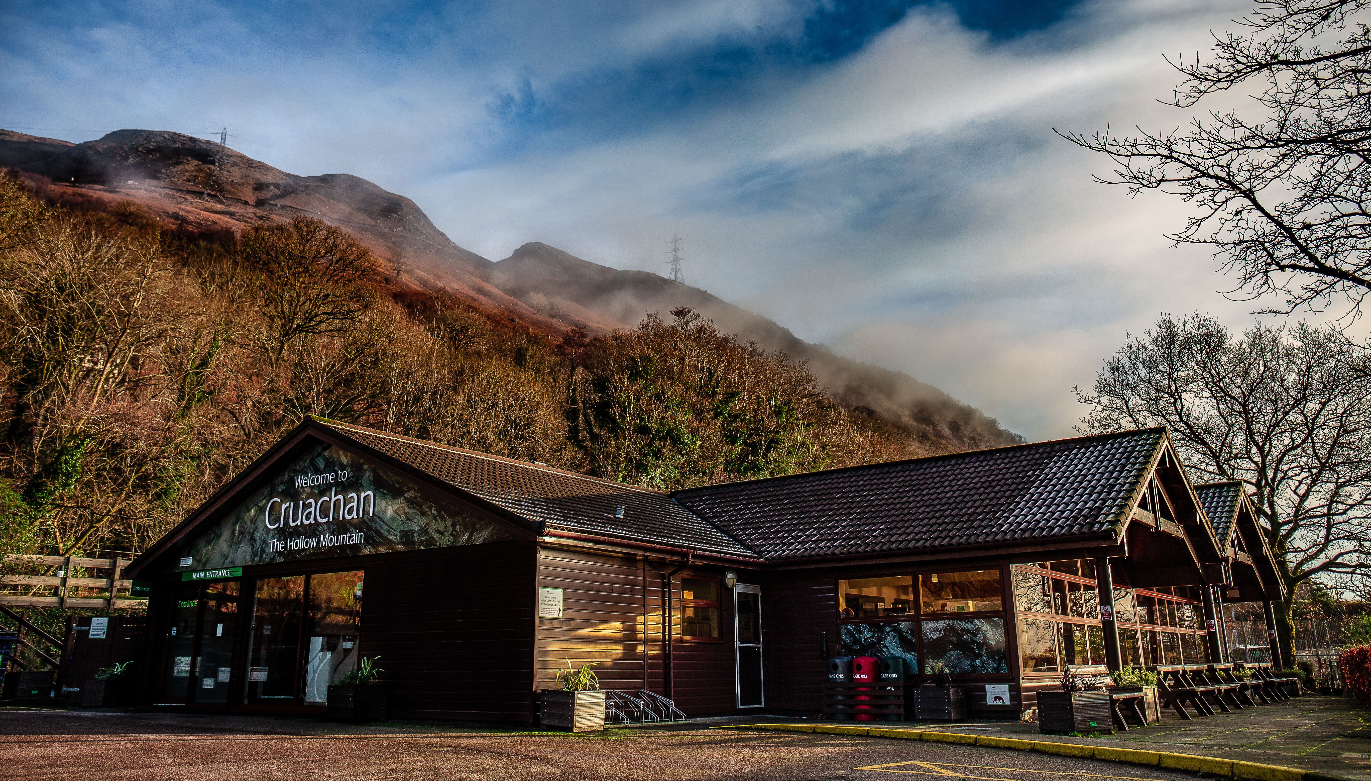 Cruachan, The Hollow Mountain, Welcome Centre.
