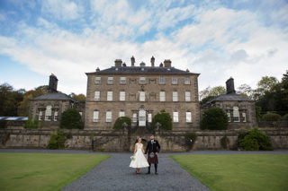 Featured Image for Pollok House