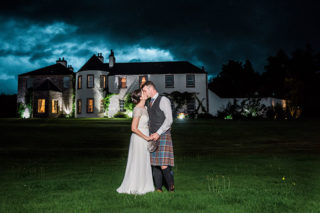 Featured Image for Logie Country House