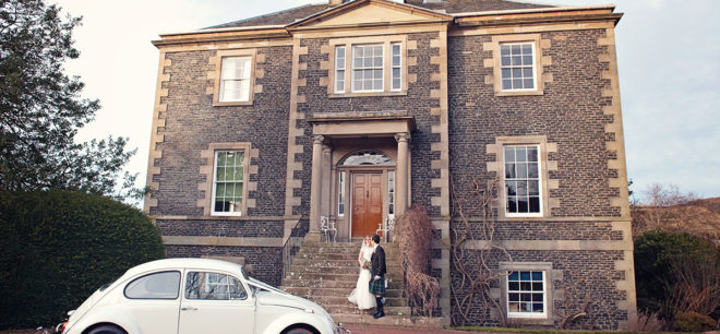 Featured Image for Have a house party style wedding in a National Trust for Scotland venue