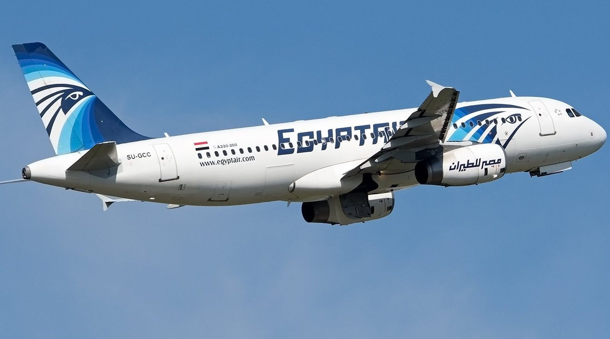 EgyptAir Airbus A 320-200 (AFP PHOTO / Andras Soos)