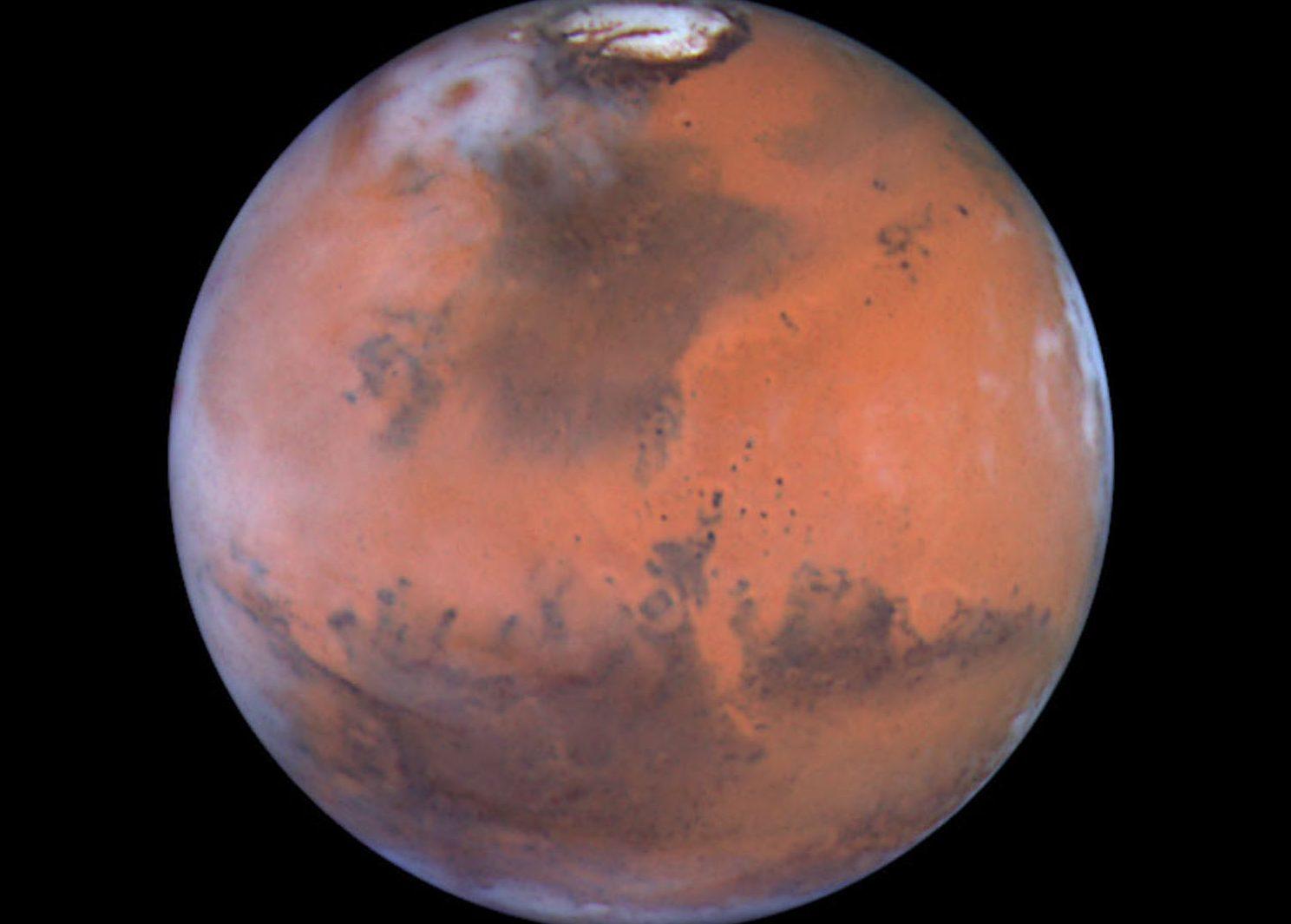 Mars (PA / NASA Planetary Photojournal)
