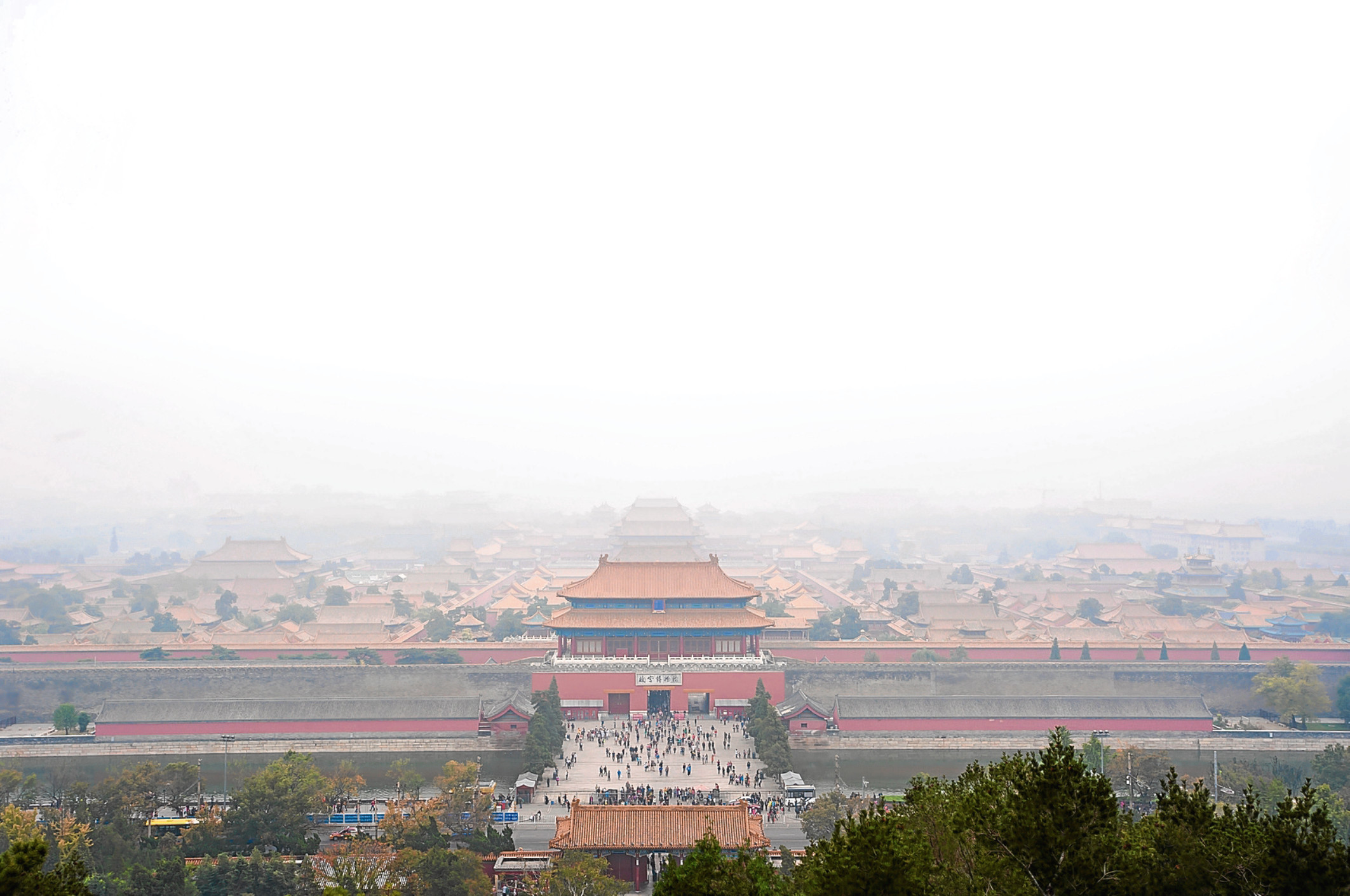 Air pollution has become a major problem in China