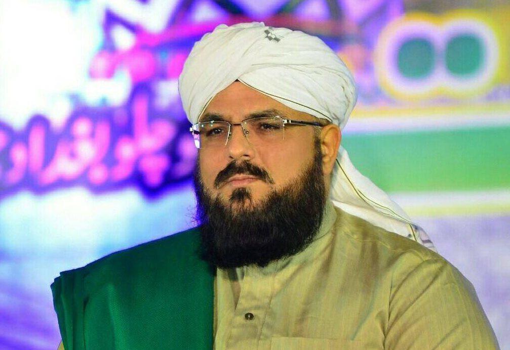 Allama Syed Muzaffar,
