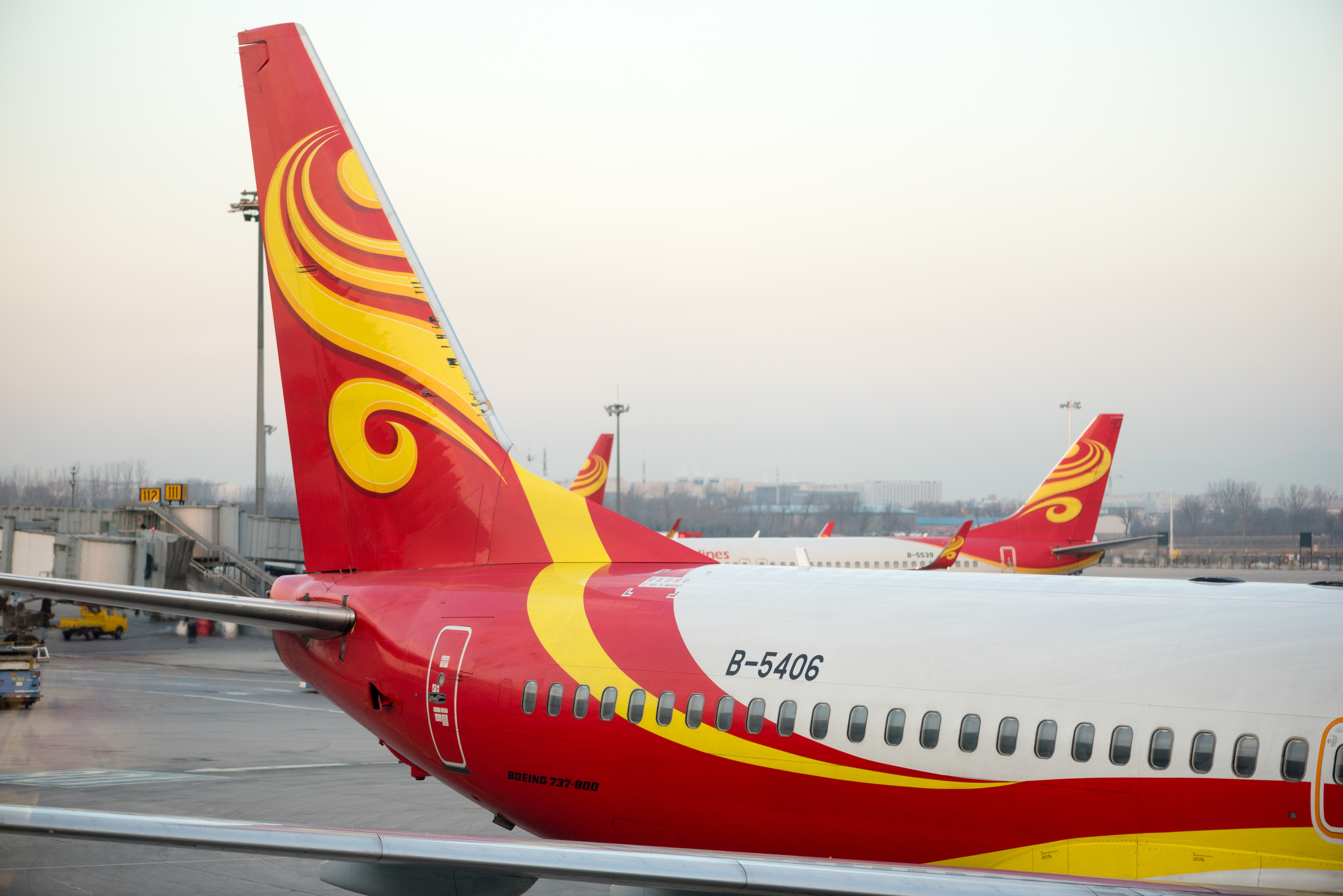 Hainan Airlines will operate the flights (Getty Images)