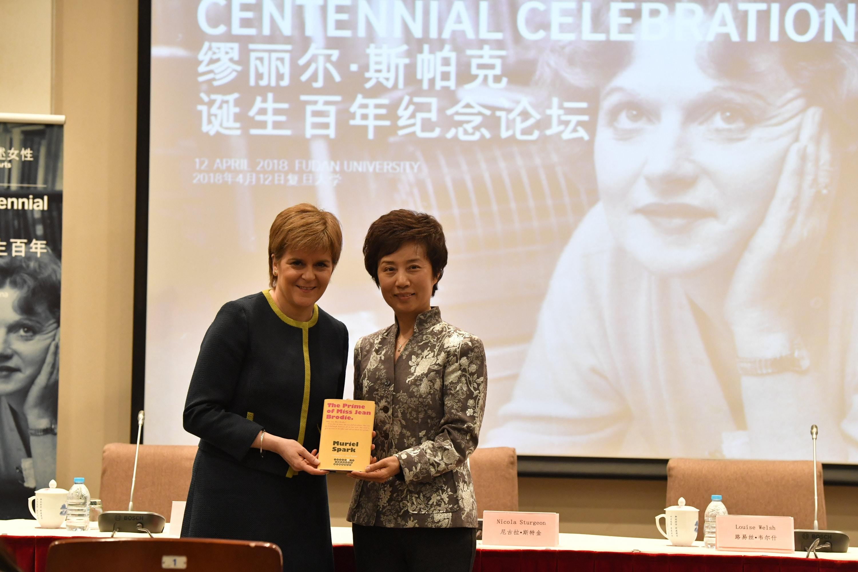 First Minister Nicola Sturgeon has written the foreword for a new Chinese edition of the classic Muriel Spark novel (Scottish Government/PA)