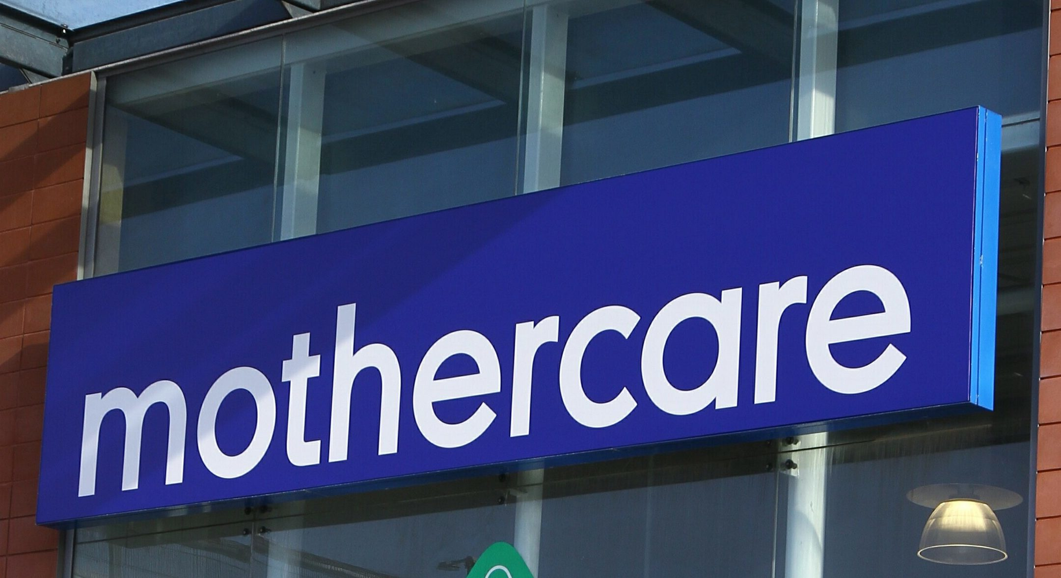 A Mothercare store in Dundee (Dougie Nicholson / DC Thomson)
