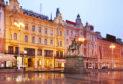 Zagreb's central square.