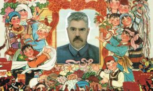 Portrait of the Artist as a Despot by Phill Jupitus