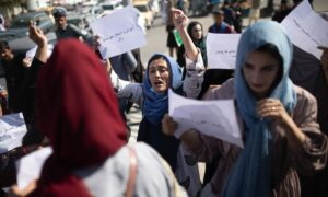 Afghan women chant during a protest in Kabul