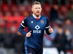Michael Gardyne's remarks will be looked into (Jeff Holmes/PA)