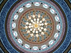 The interior of the dome of the Makkah Masjid Mosque in Leeds (Oli Scarff/PA)