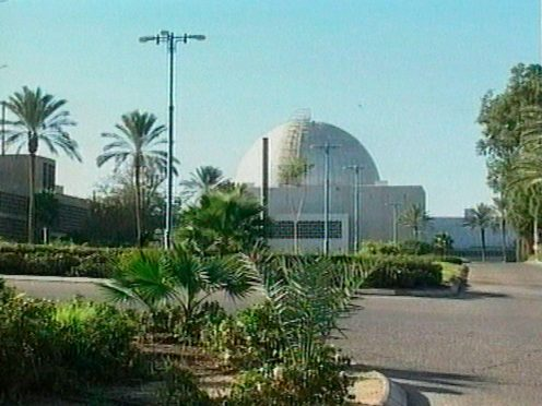 This file image made from video shows what is said to be Israel's top secret nuclear facility in the southern Israeli town of Dimona (Channel 10/AP/File)