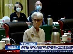 US deputy secretary of state Wendy Sherman (CCTV/AP)