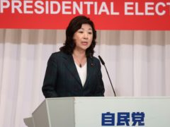 Seiko Noda (Pool/AP)