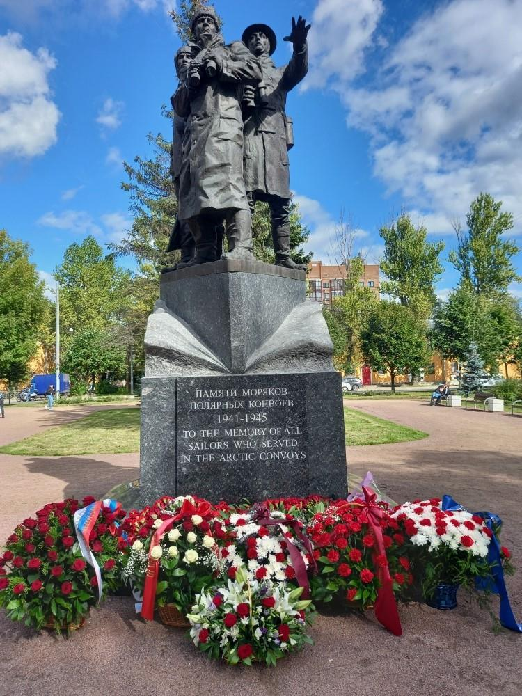 A monument that commemorates the sacrifice of those in the Arctic Convoys.
