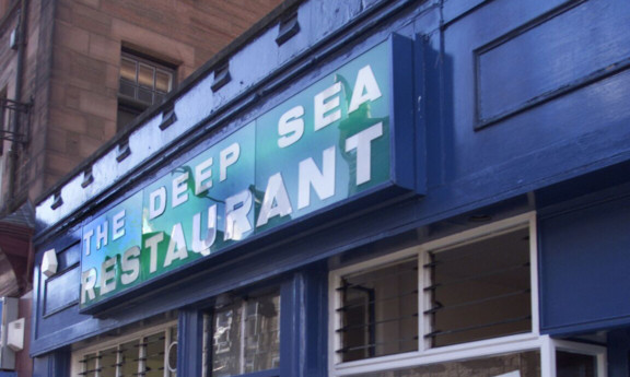 The Deep Sea has been a favourite for locals and visitors alike