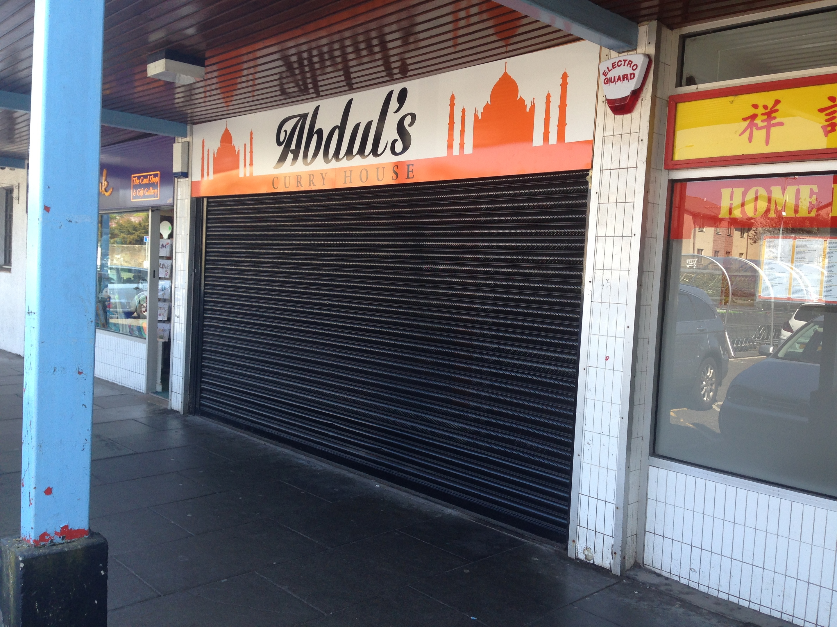 Abdul's Curry House which lost ovens, cookers and tables in the raid