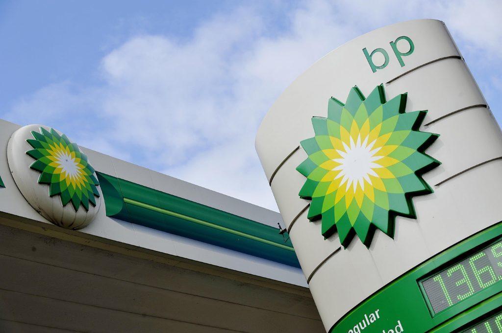 A BP filling station