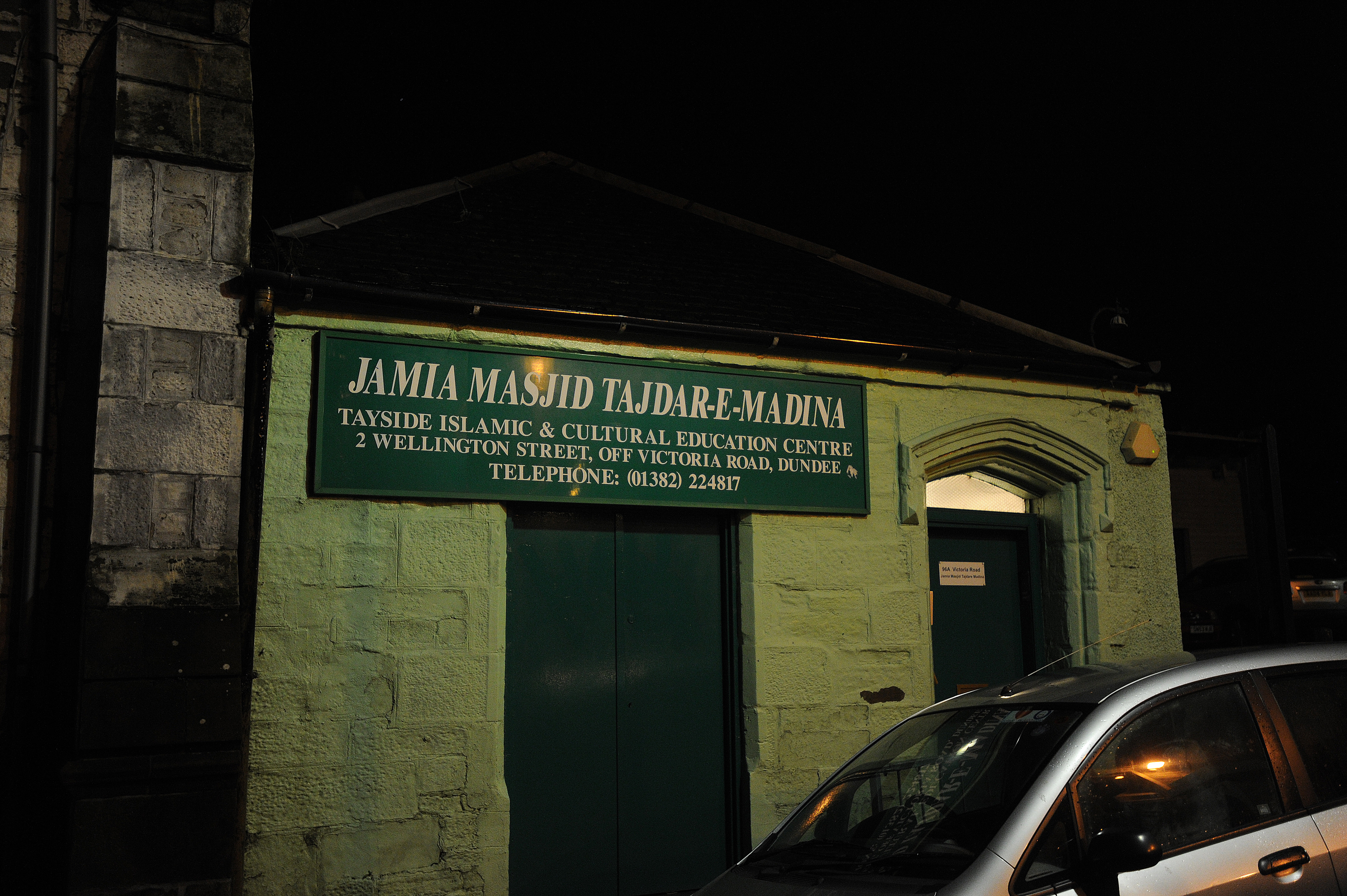 The entrance to the mosque.
