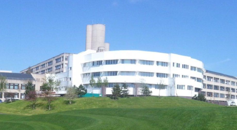 Ninewells Hospital, Dundee.