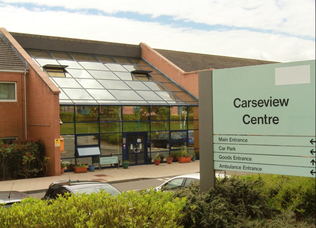Much of the focus of the independent inquiry into Tayside's mental health services is expected to be on the Carseview Centre.